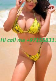 DUBAI Escort Agency ☎☎ 0558311895 ☎☎ call girl photo In Burjuman Dubai